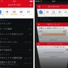 人気カレンダーアプリ「Fantastical 2 for iPhone」がアップデート。日本語完全対応が実現