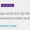 Apple、開発者に対し「iOS 8.4.1 beta」をリリース - iOS 8系最終バージョンに?