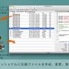 ZIP、RAR、7zなど多数のフォーマットに対応した圧縮解凍アプリ「Smart Zipper Pro」が120円に。本日のMacアプリセールまとめ