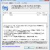 Apple、「iTunes 12.2.1」をリリース - iTunes Matchのミスマッチ問題、Beats 1に関する問題を修正