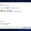 Microsoft、Windows 10の自動更新をブロックできるツールを公開
