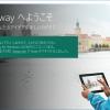 Microsoft、新感覚プレゼンアプリ「Sway」のWindows 10対応版をリリースするもまだ機能しない模様