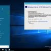 「Windows Server 2016 build 10514」のスクリーンショットやISOがリーク