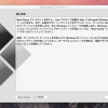 Apple、「Boot Camp 6」をリリース – 64bit版Windows 10を完全サポート