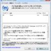 Apple、「iTunes 12.3」をリリース - iOS 9 / Windows 10 / OS X El Capitanをサポート