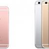 【Macお宝鑑定団】「iPhone 7」は防水・防塵、新素材の筐体採用へ?