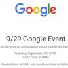 Google、9月29日に米サンフランシスコでイベント開催を発表 - 新型Nexusが登場へ?