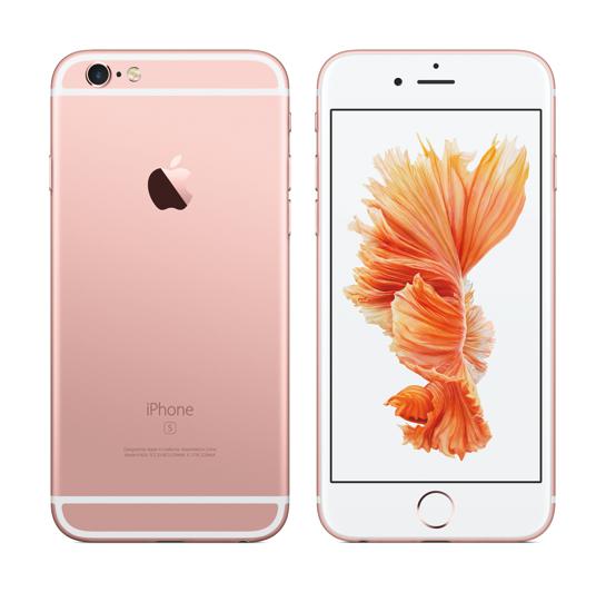 IPhone6s RoseGold BackFront HeroFish PR PRINT