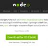 「Node.js v4.0.0」がリリース - ついにNode.jsとio.jsがフュージョンに成功