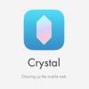 快適すぎ!?「iOS 9」でSafariのコンテンツブロッカーを有効化する方法