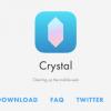 【悲報】iOSの広告ブロッカーアプリ「Crystal」、特定の広告をスルーするオプションを追加へ