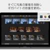 すごすぎる複製写真の検索・削除ツール「Snapselect」が100%オフ!本日のMacアプリセールまとめ