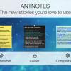 多機能付箋紙アプリ「Antnotes」が120円になった本日のMacアプリセールまとめ