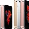「iPhone 6s」で電源がランダムに落ちる不具合が発生中?iOS 9が原因か?
