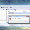 【Tips】Windowsのエクスプローラーでドットファイルを作成する黒魔術的方法
