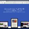 Microsoft、「Edige」への拡張機能導入は2016年に遅れることを認める