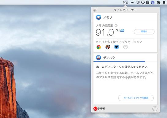 S 2015 10 25 19 01 36