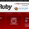 「JRuby 9.0.3.0」がリリース - JRuby 9系の2番目のマイナーアップデート