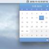 iCultus - ElectronとVue.jsで構築されたMac用のメニューバーカレンダー