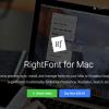 RightFontが15%オフ!Pixelmatorが50%オフ!デザイナーのためのブラックフライデーリンク集