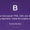「Bootstrap 3.3.6」がリリース - 公式NuGetパッケージが追加