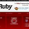 「JRuby 1.7.23」がリリース - Windowsのパス関連の問題が修正