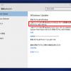 Microsoft、Windows 10 Version 1511用の累積アップデート「KB3118754」をリリース