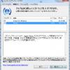 Apple、「iTunes 12.3.2」をリリース - Apple Musicブラウジングの改良
