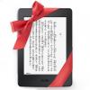 【E-Ink】Amazonで「Kindle」「Kindle Paperwhite」が2,000円オフ!クリスマスセール開催中