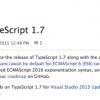 Microsoft、「TypeScript 1.7」をリリース
