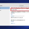Microsoft、Windows 10 Version 1511用の累積アップデート「KB3116900」をリリース