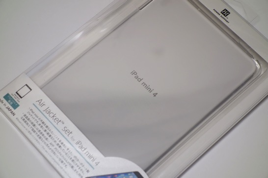 DSC00255
