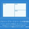 タイル状に配置できるウィンドウマネージャー「Magnet」が240円に!本日のMacアプリセールまとめ