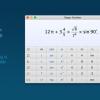 美しい計算式堪能できる計算機アプリ「Magic Number」が240円に!本日のMacアプリセールまとめ