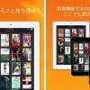 「Kindle for iOS 4.16」がリリース - 同時ダウンロード数が3冊まで増加