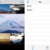 「PictRuby 0.3」がリリース - iOSデバイスで実行できるRubyプログラミング環境が大幅パワーアップ