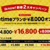 英語学習サイト「iKnow!」のLifetimeプランが8000円オフ!新春キャンペーンが開催中