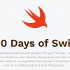 100 Days of Swift - 100日間Swiftを勉強し続けた開発者の成長記録