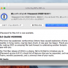 「1Password 6 for Mac」がリリース - 1Password 4/5 for Macユーザーは無料アップグレード可能