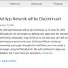 【悲報】Apple、広告ネットワーク「iAd」の終了を正式に発表