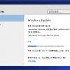 Microsoft、「Windows 10 Insider Preview build 11102」をリリース - Edgeに履歴メニューが追加される