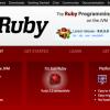 「JRuby 9.0.5.0」がリリース - Ruby 2.2互換のJRuby9000系の最新版