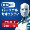 Amazonで「ESETセキュリティソフト」の期間限定セールが開催中。ファミリー版は41%オフ!
