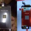 「iPhone SE」に3Dタッチはなし?リークされたディスプレイ写真から判明した事実とは