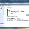 Windows 7/8.1ユーザー要注意、Windows 10への自動更新が始まる?