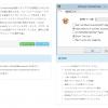 【朗報】AnyDVDは終了しても「Virtual CloneDrive」は終了せず。今後も安定供給へ