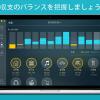 モダンなUIの資産管理アプリ「Money Pro」が90%オフ!本日のMacアプリセールまとめ
