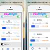 Apple許した!?ブルーライトカット機能を搭載したiOSアプリ「FlexBright」を受理する ※追記あり