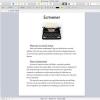 MacUpdate、究極のアウトラインプロセッサ「Scrivener」の50%オフセールを開催中
