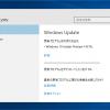 Microsoft、「Windows 10 Insider Preview Build 14279」をリリース - 日本語IMEのパフォーマンスが改善